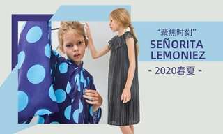 Se?orita Lemoniez - 聚焦時刻(2020春夏)