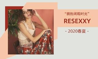 Resexxy - 擁抱閑暇時光(2020春夏)