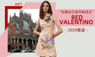 Red Valentino - 創建自己的風格語言(2020春夏)
