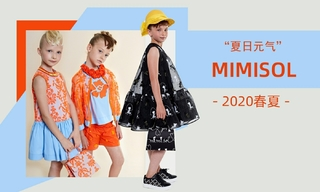 MiMiSol - 夏日元氣(2020春夏)