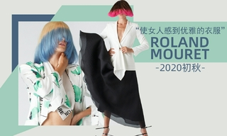 Roland Mouret - 使女性感到优雅的衣服(2020初秋)
