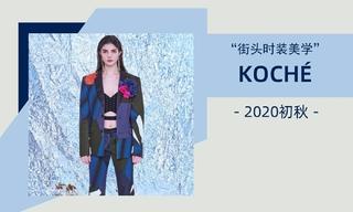 Koché - 街头时装美学(2020初秋)