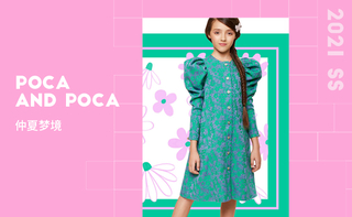 Poca And Poca - 仲夏梦境(童装 2021春夏)