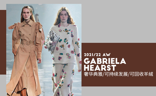 Gabriela Hearst - 莱茵河的女先知( 2021/22 秋冬 预售款)